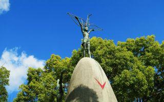 Monumento a la Paz de los Niños en Hiroshima, Japón