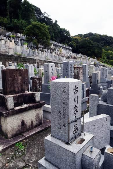 Cementerio Higashi Otani en Kioto, Japón