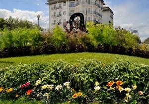 Associazione Direttori e Tecnici Pubblici Giardini