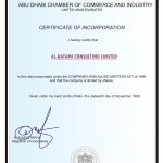 companyregistration-Al Qatami Consulting