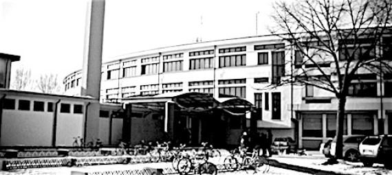 Liceo Curiel