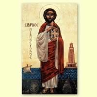 Patriarcato copto ortodosso