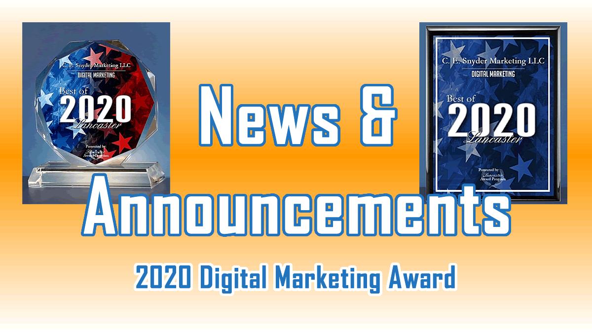 2020 Digital Marketing Award