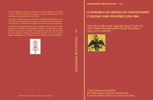 Le patriarcat œcuménique de Constantinople et Byzance hors-frontières (1204-1586)