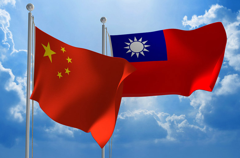 Image result for Taiwan, china flags, photos