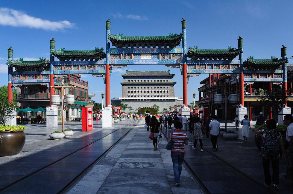 Ulice Qianmen