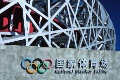 Olympijský areál