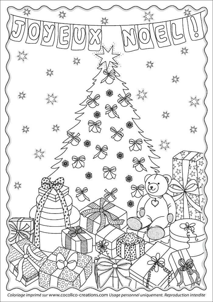 Coloriage de Noël : sapin et cadeaux