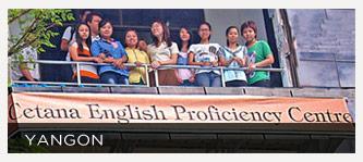 cetana english proficiency center