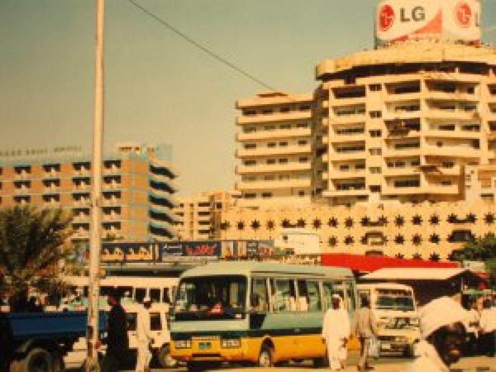 Die Innenstadt Khartums