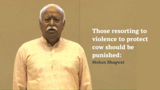 rss chief mohan bhagwat,future of india,cow,rss lecture series,mohan bhagwat,video