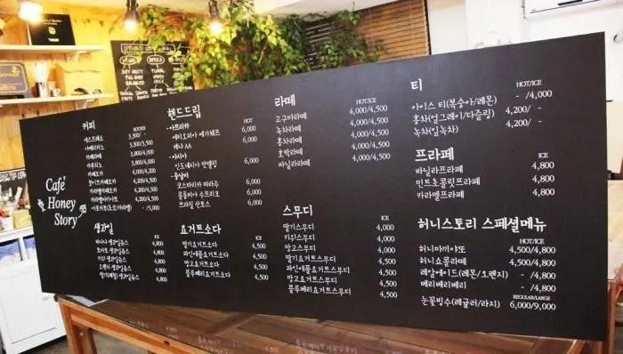 Creatrip | 韓國咖啡廳韓文教學