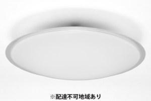 LEDシーリングライト 5.11 音声操作 クリアフレーム6畳調色 CL6DL-5.11CFV