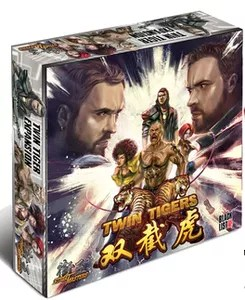 Image result for street masters twin tiger