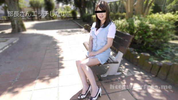 天然むすめ 091318_01 自宅訪問した部長さんと久しぶりのSEX 田中美春