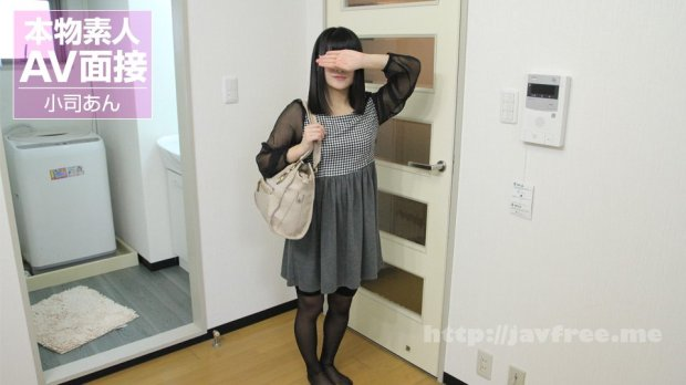 天然むすめ 100420_01 素人AV面接 〜官能小説好きの地味なメガネ女子が応募してきた〜
