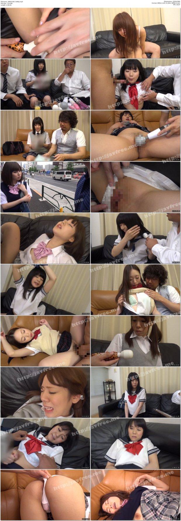 [HD][AMOZ-061] 「そんなところイジっちゃだめぇ~!!」ママにも内緒の敏感オマメが媚薬でびっちょり われめから溢れる蜜でずっぽり9人の乙女に生挿入!