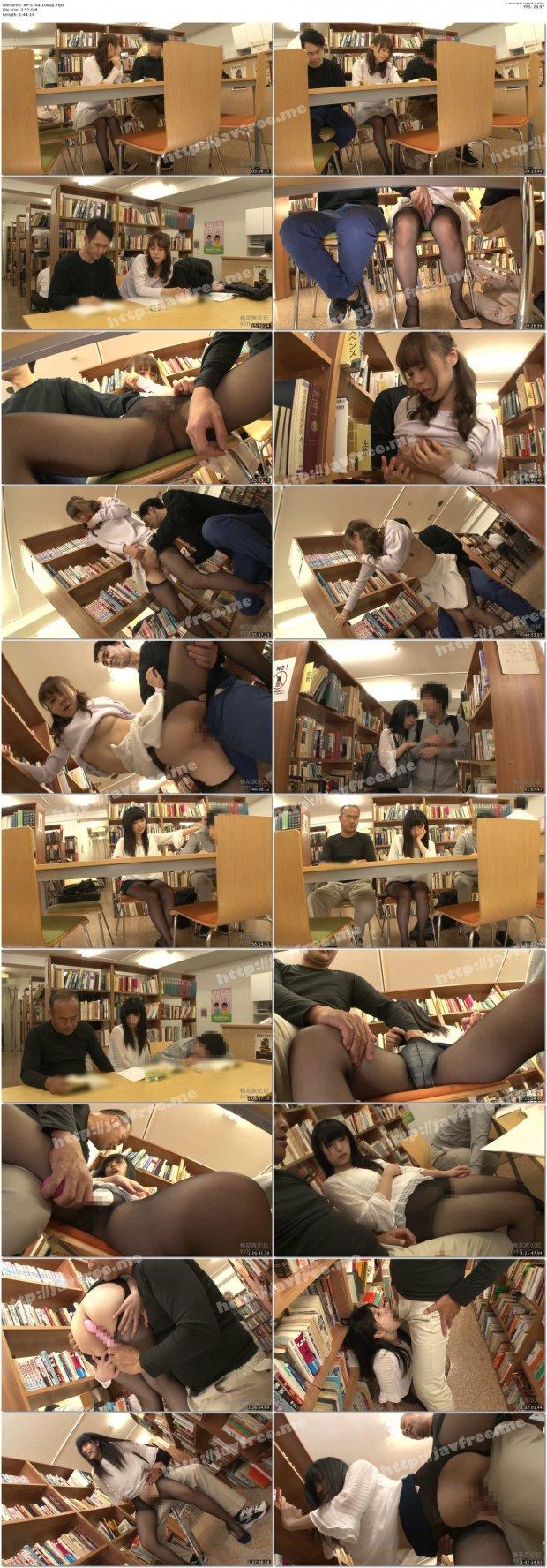 [HD][AP-514] 図書館カップル寝取り中出し痴漢