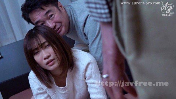 [HD][APNS-231] 狩られた人妻 「わたし...平凡な家庭の普通の奥さんでした...」 高田みほ