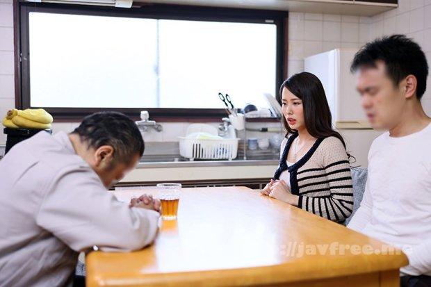 [HD][AQSH-074] マイホームを購入して幸せな夫に解雇通告! 撤回して欲しくて危険日なのに上司に中出しされた部下の嫁 通野未帆