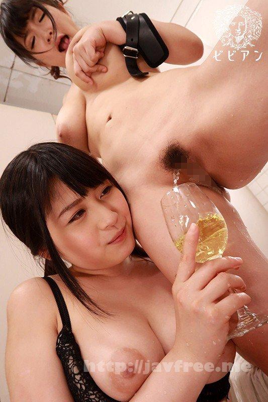 [HD][BBAN-202] 絶頂イキ潮 ガブ飲みレズビアン 優月まりな 優梨まいな