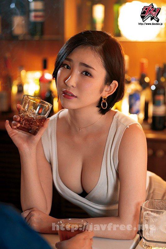 [HD][DASD-827] ヤレそうでヤレない。美人で有名なママがいる地方で人気のスナック店。 舞原聖