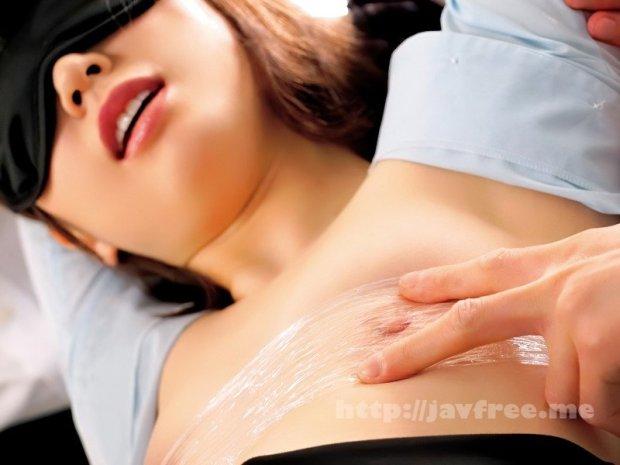 [HD][DVAJ-523] 上司に乳首ハラスメントされ続け、早漏イクイク敏感体質に仕込まれた女子社員 堀北わん