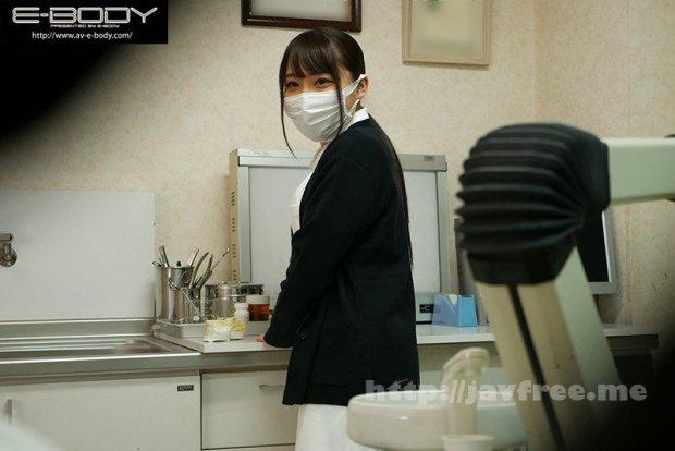 [EBOD-640] AV史上1番潮吹く素人!!現役歯科衛生士(Fcup)響レミさん E-BODY専属デビュー