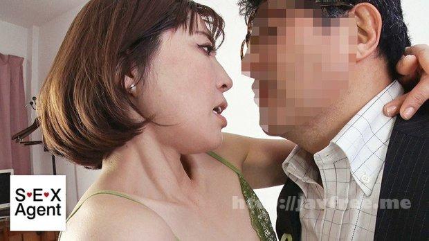 [HD][ELEG-038] WifeLife vol.038・昭和48年生まれの嶋崎かすみさんが乱れます・撮影時の年齢44歳・スリーサイズはうえから順に85/63/86