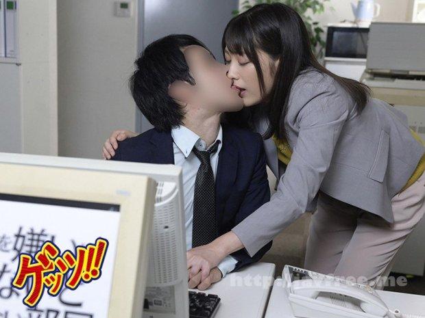 [HD][GGEN-012] SEXしないと出られない部屋に閉じ込められた女上司と部下とアルレッキーノ
