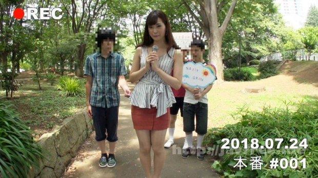 [HD][GVG-770] お色気お天気お姉さんと悪ガキ子役たち 美谷朱里