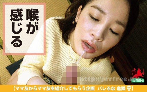[HD][HALE-002] ママ友喰い 無限ループ vol.2 ゆみな