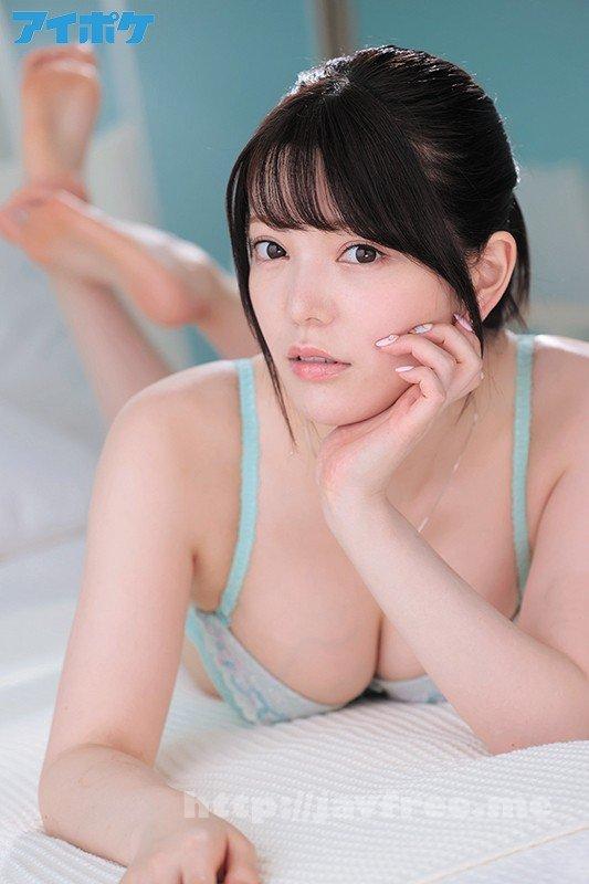 [IPVR-087] 【VR】とってもSWEETな美女お姉さま 美巨乳!!絶世の凄ボディ!体感!! Gカップぷるるん トロけるオナニーサポート 矢乃かのん