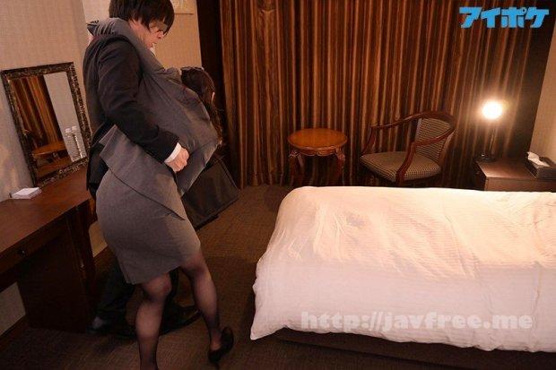 [HD][IPX-686] 出張先相部屋NTR 絶倫の上司に一晩中何度もイカされ続けた新人女子社員 一晩で8発もの精子をそそがれる絶倫寝取り性交映像。 二葉エマ