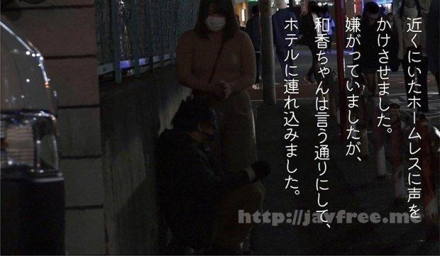 [HD][KTKZ-085] お人好し爆乳 和香 ※情け無用 ※それでも君は怒らないから少しだけ罪悪感と征服感