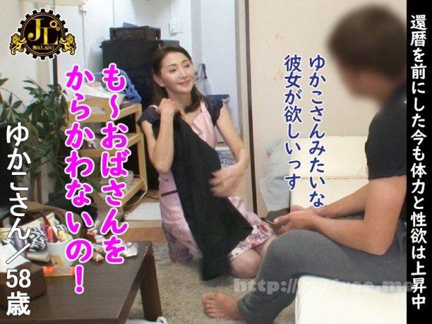 [HD][MEKO-206] 新「おばさんレンタル」サービス09 中出しセックスまでやらせてくれると評判の家事代行サービスにもっと過激な要求をしてみた