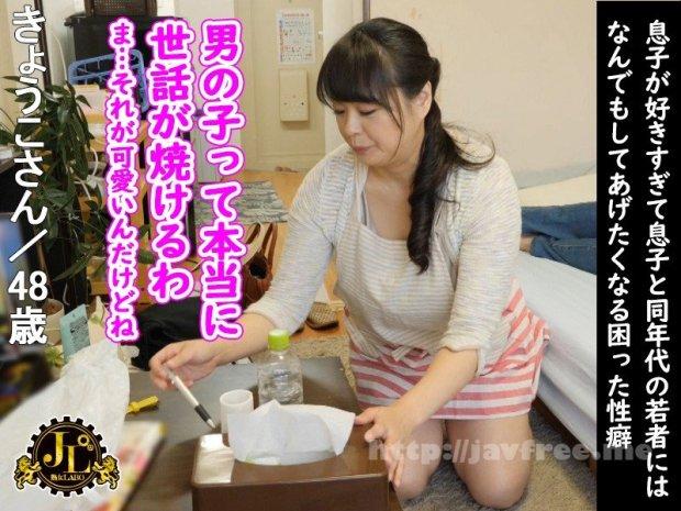 [HD][MEKO-208] 新「おばさんレンタル」サービス11 中出しセックスまでやらせてくれると評判の家事代行サービスにもっと過激な要求をしてみた