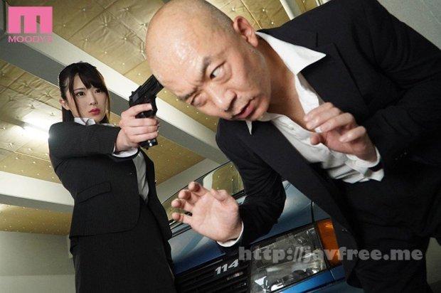 [HD][MIAA-355] ~夫の上司に犯●れる最強美女~捜査官を辞めて妻になったのに 辻井ほのか