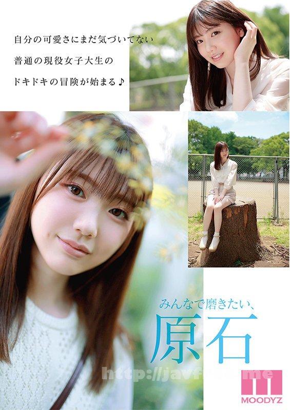 [MIDE-974] 新人 専属19歳AVデビュー '普通'の中で見つけたスターの原石 石川澪