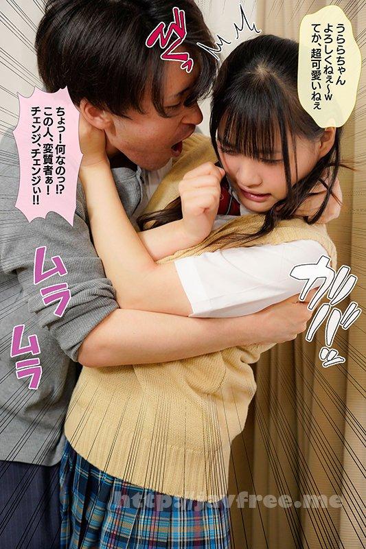 [HD][MKON-059] 幼い頃に結婚する約束をした両想いの幼馴染が、ぽっと出の家庭教師の男に寝取られた話 花音うらら