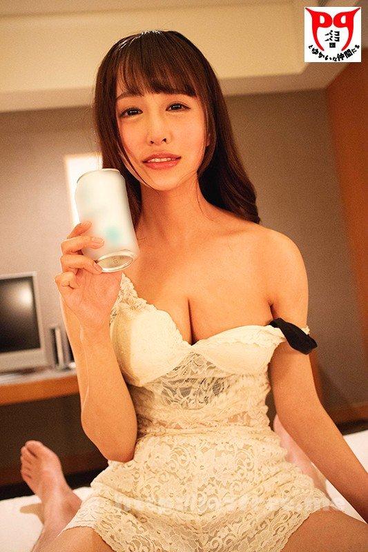 [HD][PKPD-032] 宝生リリー 初めてのすっぴんお泊まり ベロ酔い中出し懇願 すっぴん+部屋着朝までハメハメドキュメント