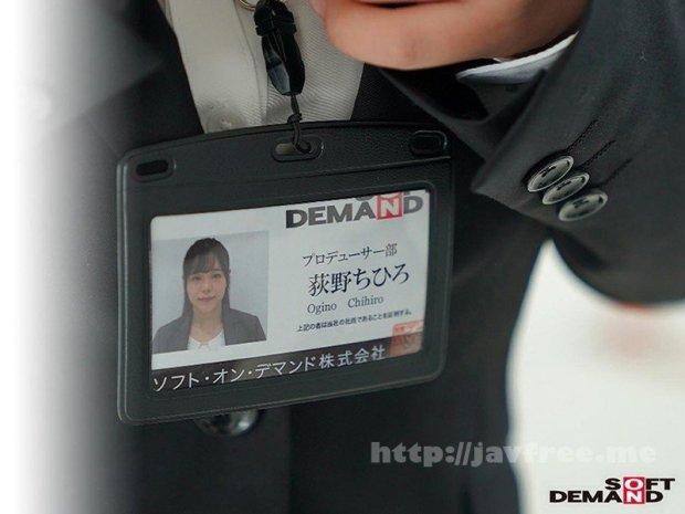 [HD][SDJS-107] SOD女子社員 アシスタントプロデューサー 入社2年目 荻野ちひろ(24) AV出演!!