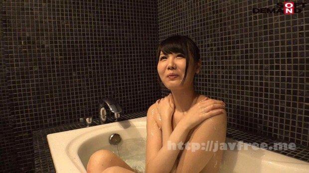 [SDMU-882] 私のHな妄想叶えてください 本田美香(仮)24歳 AVデビュー