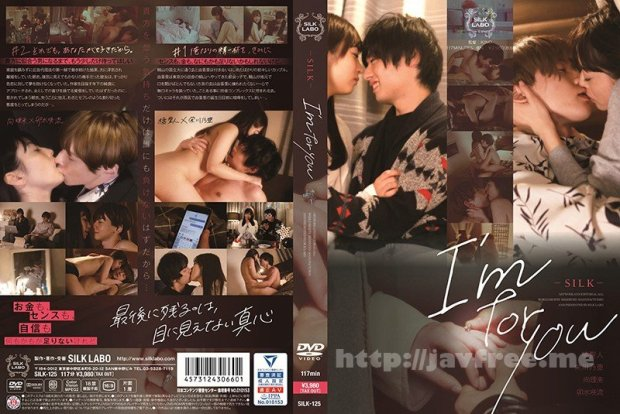 [HD][SILK-125] I'm for you