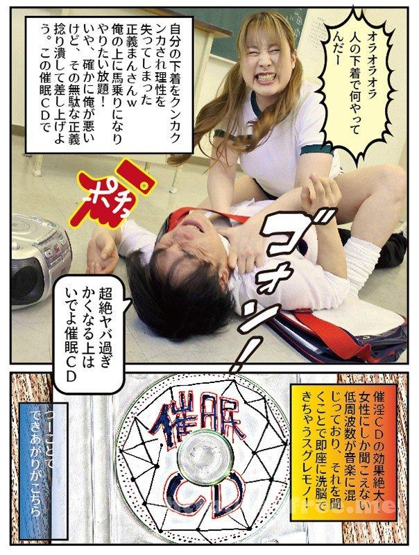[HD][SOSF-002] 俺の不正を粛清しまくる正義K察なま~ん(笑)に催淫CDを使い即席セクキャバ嬢にしたら…
