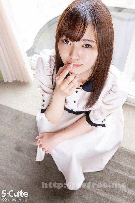 [SQTE-359] 制服の似合う彼女はAV業界に入ってから脇でも感じるようになった。 林愛菜