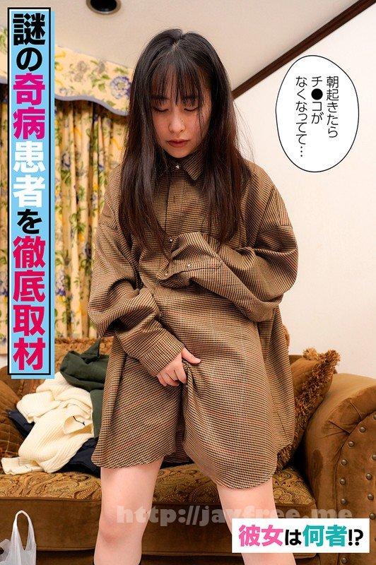 [HD][TSF-021] 女体化して若返った会社員男性(32)を取材。メイクさせて制服を着せたら美少女になったのでチ●ポを与えてメス堕ちさせた。 小谷誠