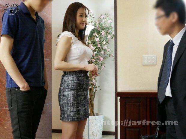 [HD][VENX-052] 父が出かけて2秒でセックスする母と息子 流田みな実