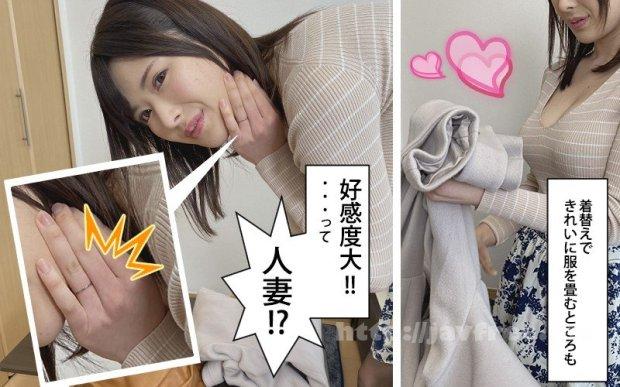 [WVR-100001] 【VR】パパ活○生Live ドキュメント 辻井ほのか