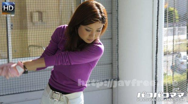 pacopacomama 011411_282 ゴルフを趣味とする熟女